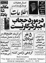 اطلاعات �جاب طالقاني