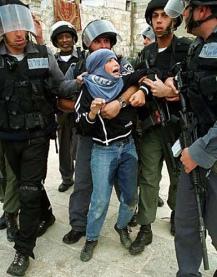 دختر فلسطيني
