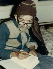 شهريار خان ننه