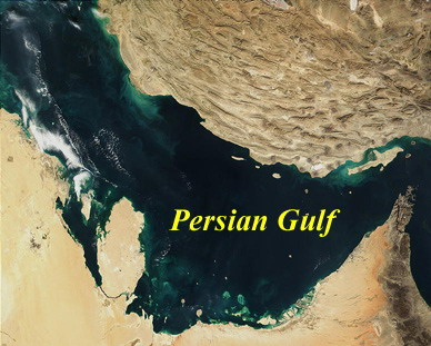 خلیج فارس خلیج فارس خلیج فارس خلیج فارس خلیج فارس خلیج فارس خلیج فارس خلیج فارس
