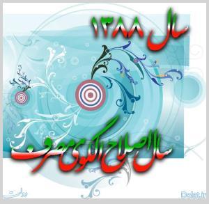 23-1-1388_image633752141844120000